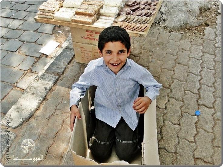 بسطة حلو للبيع ..وبسطة طفل للعدسة (جانب قلعة دمشق)  BY:Sahera Saleh  http://www.facebook.com/photo.php?fbid=376901935712866=a.340189222717471.79221.335986726471054=3