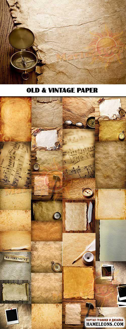 Старинная и винтажная бумага - Растровый клипарт | OLD and VINTAGE PAPER