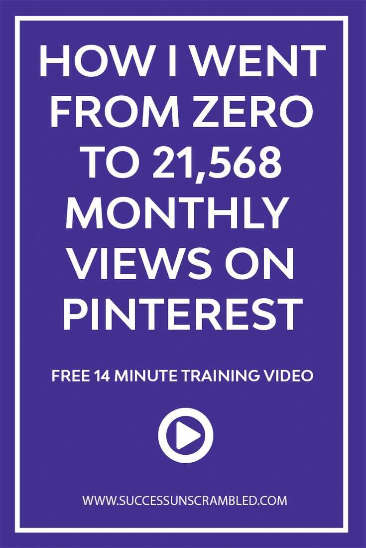 Free mini course reveals how I went from zero to 21k monthly views on Pinterest. #businessowner #businesswoman #girlboss