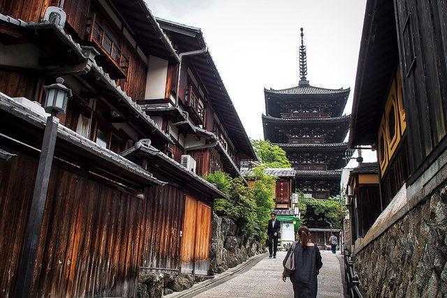 Yasaka Pagoda 八坂の塔 by どこでもいっしょ