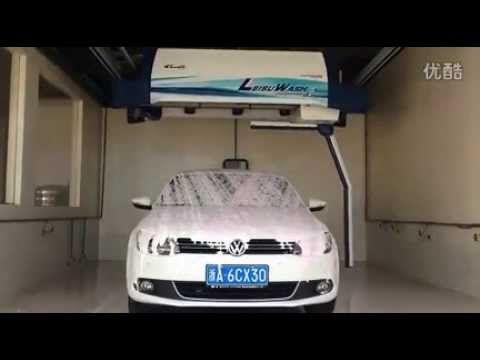 China high pressure touchless car washing machine magic color car wash shampoo - YouTube