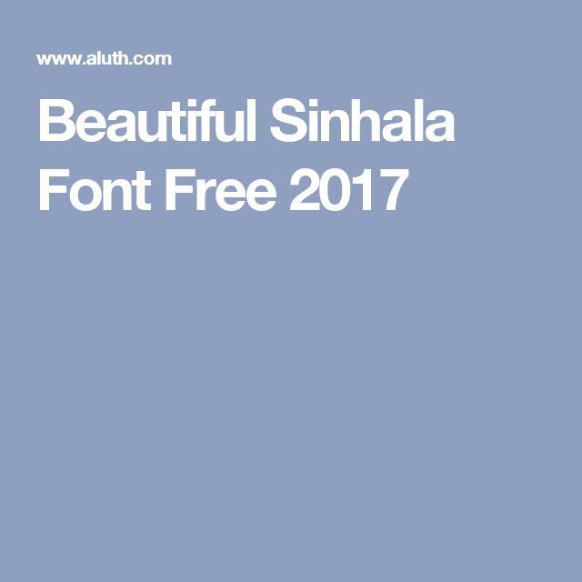 Beautiful Sinhala Font Free 2017
