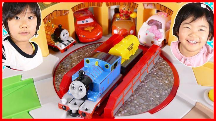 トーマス トミカ おもちゃ ミニカー たくさん♪ Thomas and Friends Tomica Toys Kids Playing Video