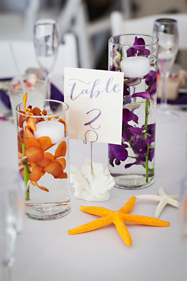 Purple And Orange Beach Wedding Centerpieces.