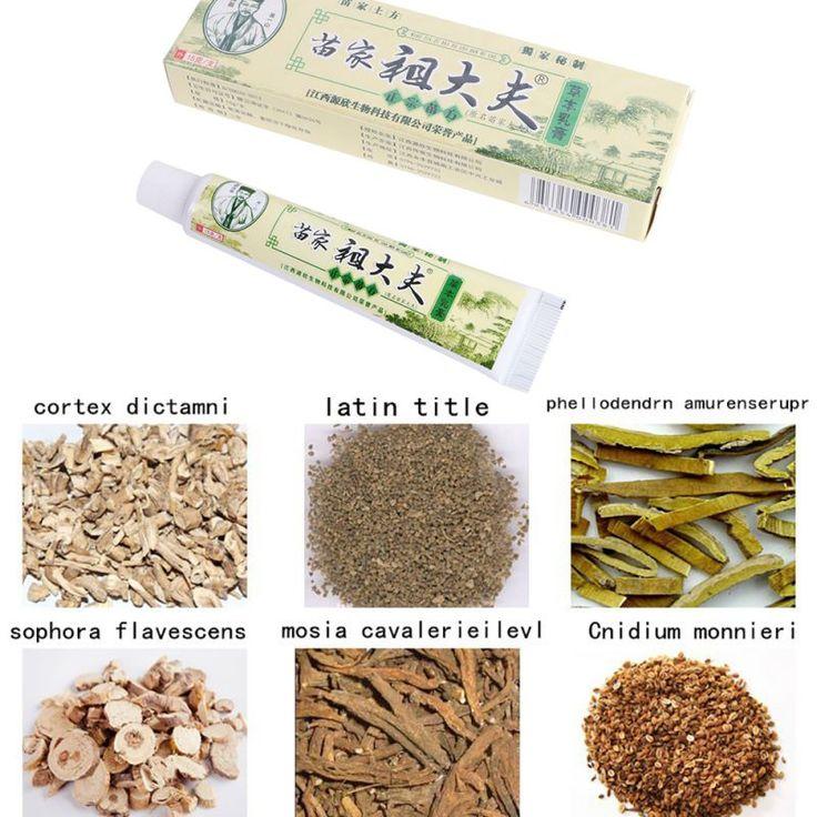 Psoriasis Dermatitis Eksim Pengobatan Anti Kulit Bakteri Jamur Herbal Cream Salep Miao