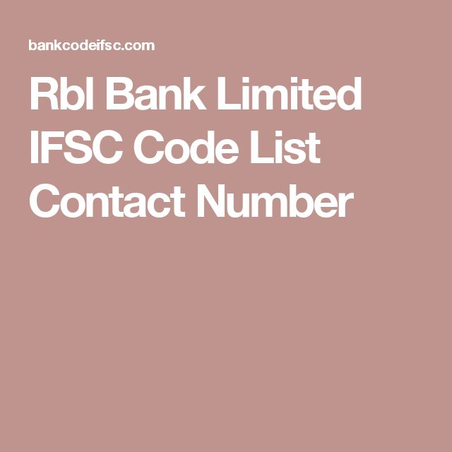 Rbl Bank Limited IFSC Code List Contact Number