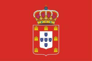 Pavilhão pessoal dos Reis de Portugal (séculos XVIII a XX).