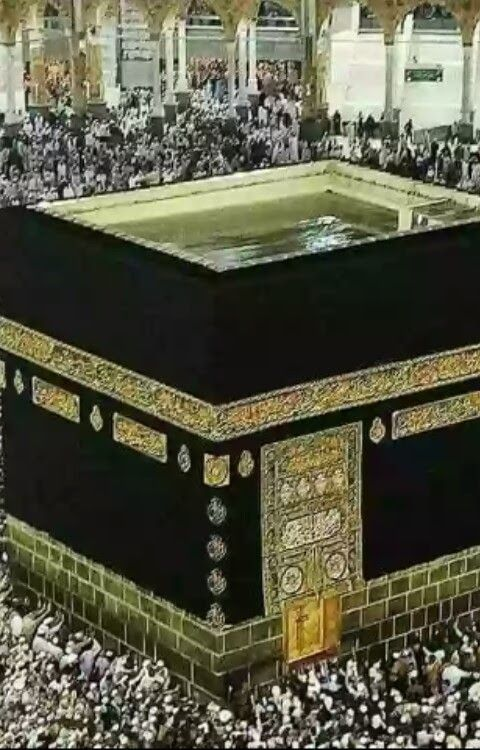 MAŞAALLAH SUBHAN ALLAH..