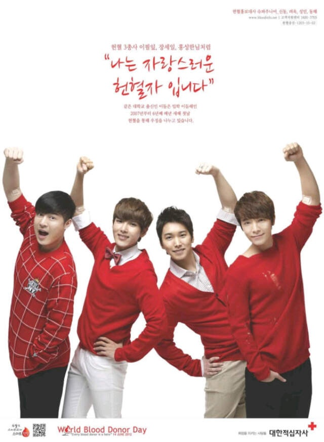 """Super Junior Blood Donation Posters....""""Blood Donation Day"""""""