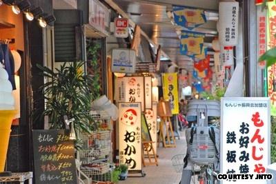 Monjayaki (Tsukishima Exit 7)