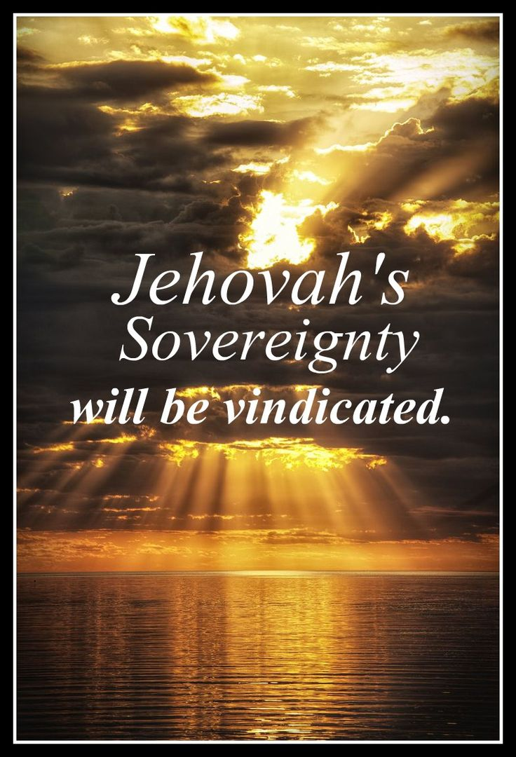 17 Best Images About Quot I Love Jehovah God Quot On Pinterest
