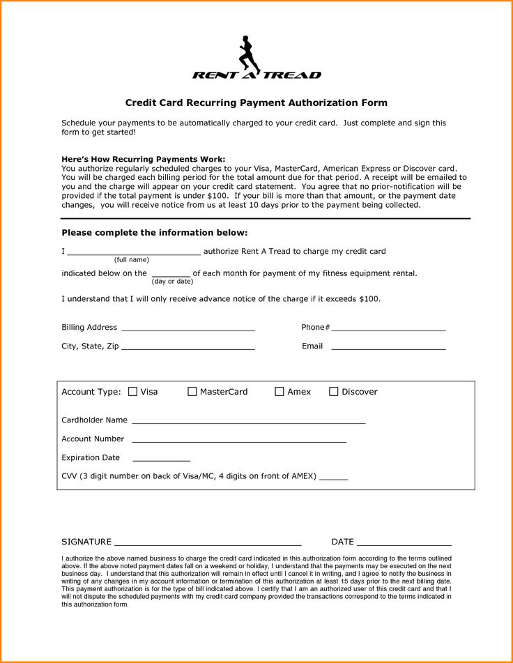 Bank Credit Investigation Card Authorization Form Letter Sample