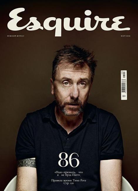 Esquire (Russia).