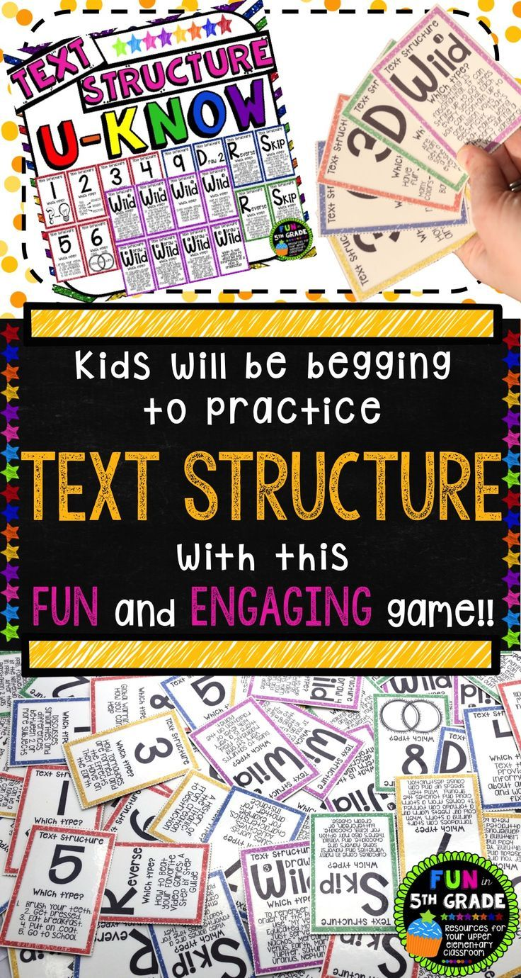 Text Structure U-Know Game!!  A fun and engaging way to practice the many different types of text structure such as compare and contrast, problem and solution, description, chronological/sequence, and cause and effect! Great for centers, really finishers, and review! $