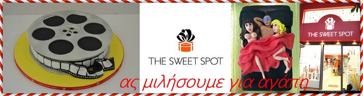 the sweet spot  http://love-love2love.blogspot.gr/2014/11/the-sweet-spot.html
