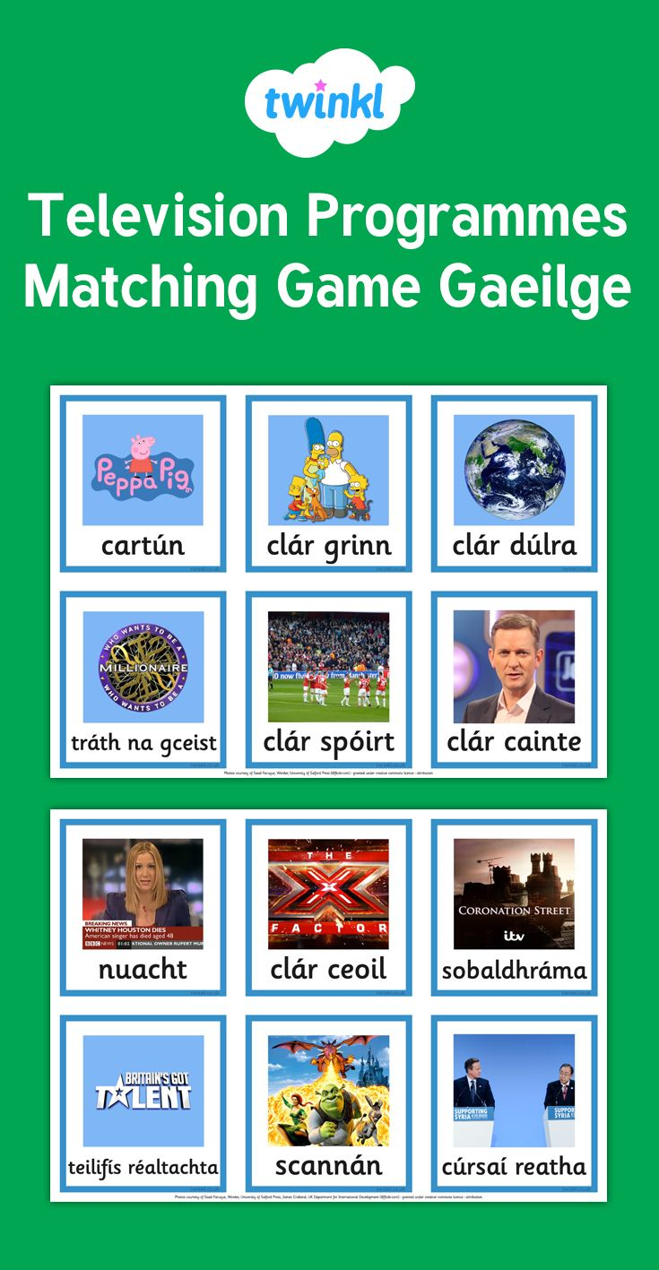 Television Programmes Matching Game as Gaeilge - an Teilfís