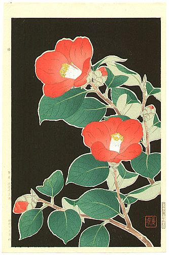 Red Camellia by Kawarazaki Shodo (1889-1973), Japanese - Most of his woodblock prints were published in the 1950s when there was a strong demand for handmade Japanese woodblock prints by the American occupation forces (Flypage Window - artelino)