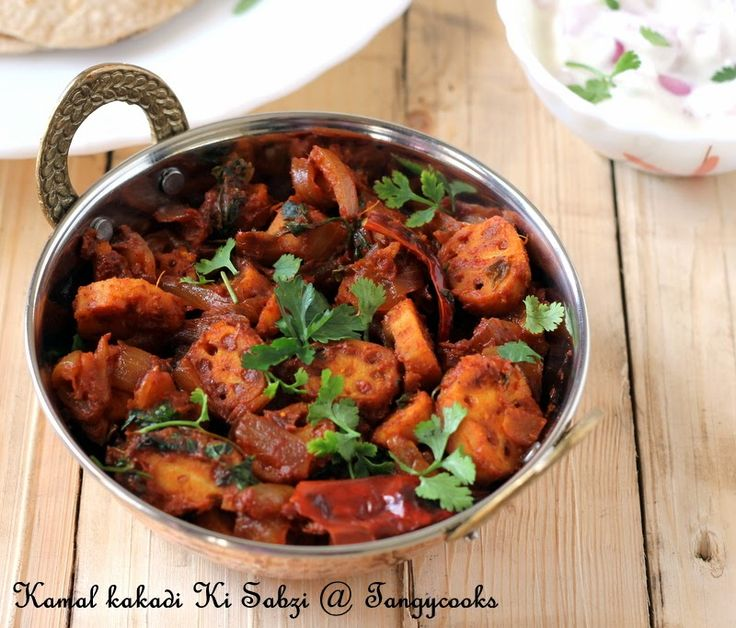 CONCOCTIONS OF A COOKAHOLIC !!!: Kamal Kakdi Ki Sabzi/Lotus Stem/Root Sabzi