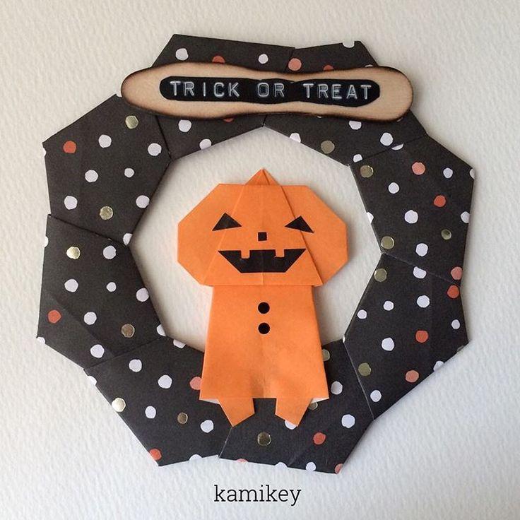 """セリアの新柄おりがみリースその2。ドット柄もかわいい!5歳の女の子も動画を見ながら「カボチャマン」作ってくださってるそうです。おばちゃん感激〜 「シンプルリース」「カボチャマン」の折り方はYouTube"""" kamikey origami""""チャンネルをご覧下さい。 Simple Wreath Pumpkin man designed by me Tutorial on YouTube"""" kamikey origami"""" #折り紙#origami #ハンドメイド#kamikey"""