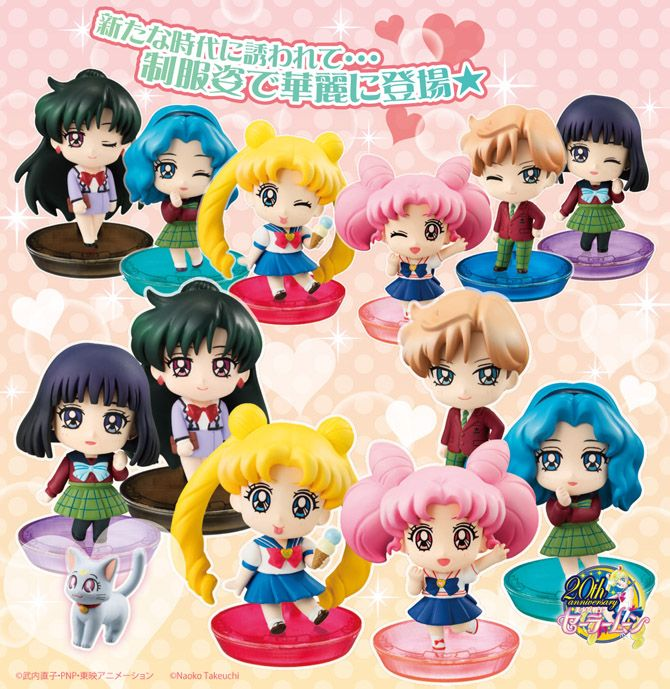 """sailor moon"" ""sailor moon toys"" ""sailor moon merchandise"" ""sailor moon figure"" ""petit chara"" megahouse hotaru chibiusa usagi setsuna diana anime japan shop"