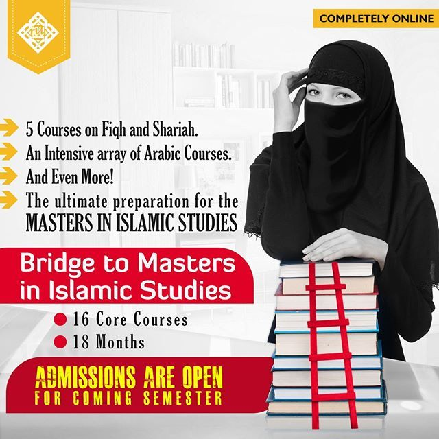 Islamic Online Universitys HIGHER DIPLOMA is your link from your degree in other than Islamic Studies to an MAIS.  In just 3 semesters you can join the MA program at IOU, in sha Allah by registering into the HIGHER DIPLOMA courses and getting the core cou