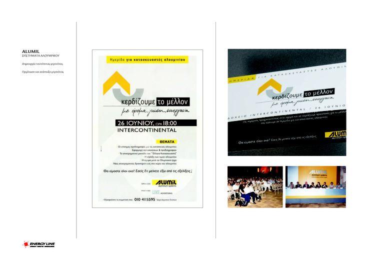 ALUMIL - ALUMINIUM SYSTEMS - Creation of Event Identity  - Organization and development of corporate event