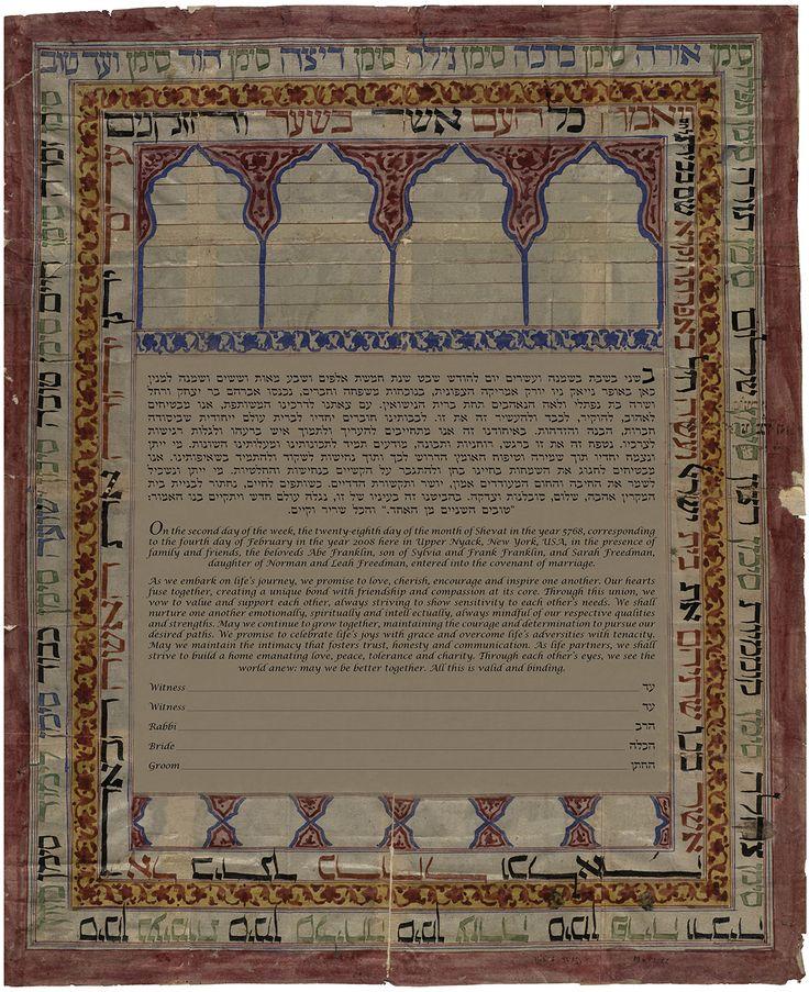 Jerusalem Prayer Rug