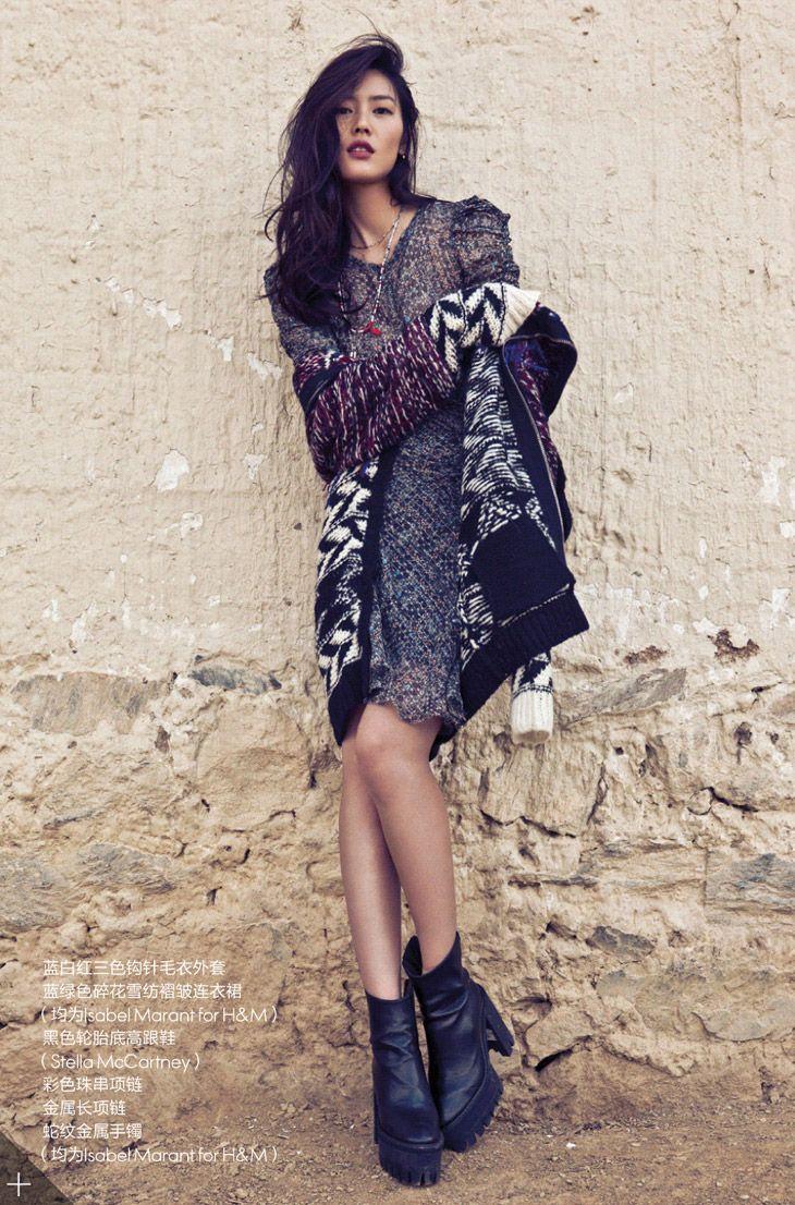 Liu Wen for Elle China December 2013