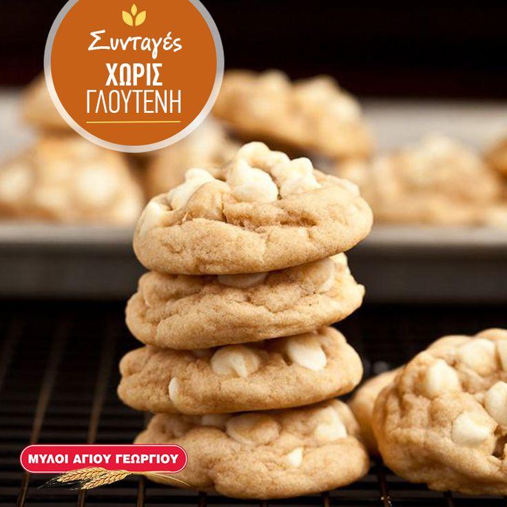 Το σαββατοκύριακο απαιτεί το γλυκάκι του! Κάνουμε μια παραλλαγή στα σπιτικά cookies φτιάχνοντας τα με λευκή σοκολάτα και αλεύρι για όλες τις χρήσεις χωρίς γλουτένη από τους Μύλους Αγίου Γεωργίου! #myloiagiougeorgiou #cookies #whitechocolate #glutenfree #dessert