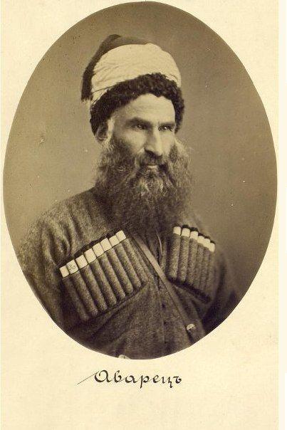 Avar second half of 19th century Dagestan, Russia
