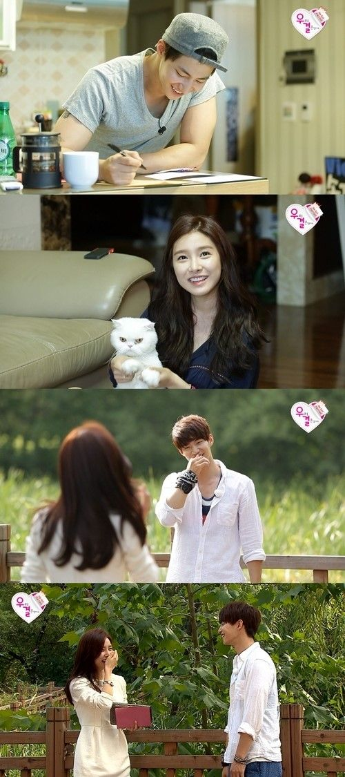 "Song Jae Rim and Kim So Eun's First Meeting on ""We Got Married"""