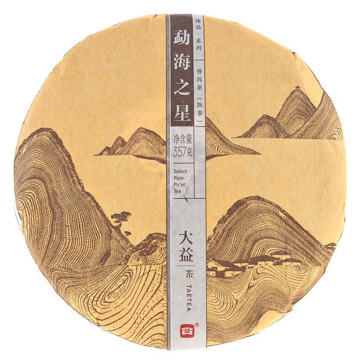картинка Звезда Мэнхая. Шу пуэр 2014 года. Чайная фабрика Мэнхай. Вес: 357 грамм…