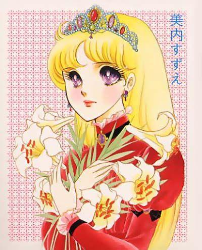 "Art from ""Princess Alexandra"" series by manga artist Suzue Miuchi."