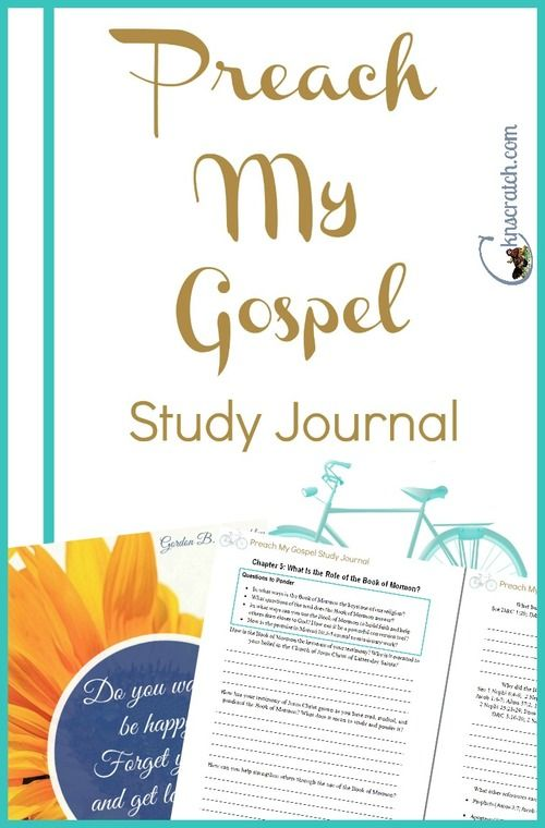 This is awesome! A LDS member missionary eBook Study Journal to go along with Preach My Gospel.