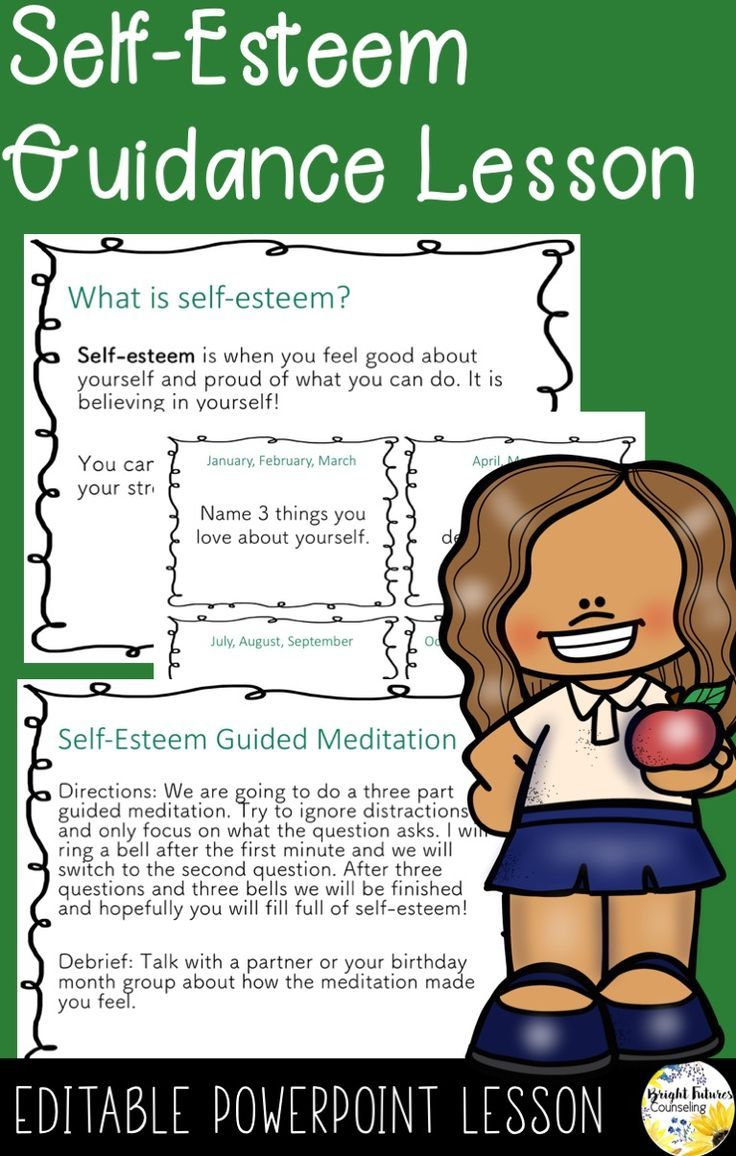 SELF-ESTEEM PowerPoint Guidance Lesson Counseling Lessons
