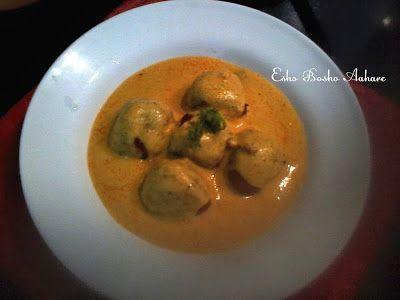 Soya Ball Kadhi | Soyabean Sabzi | Punjabi Kadhi with Mealmaker ~ Esho Bosho Aahare