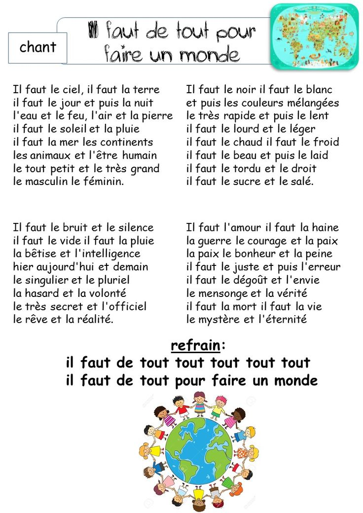 633 best Comptine chant images on Pinterest | French immersion ...