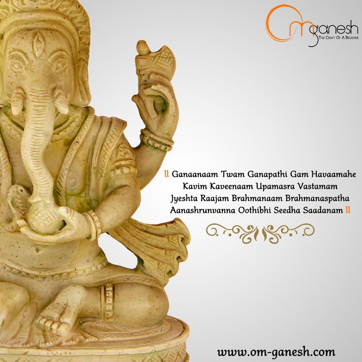 He is the almighty Lord of spiritual faith. We invite Him with open arms into our home. He brings into our lives immense prosperity & answers our prayers. www.om-ganesh./com