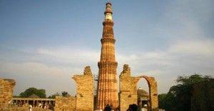 Vacance en Inde, Qutub minar, Delhi, Voyage Inde du nord