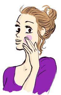Dossier thématique - Soins du visage - Aroma-Zone