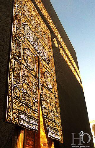 Kaaba, Mecca, Saudi Arabia (Ramadan 2010) | The Nahmias Cipher Report