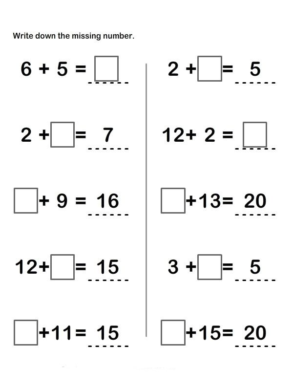 For Practicing Some Math Skills Like Simple Addition There Is Just Nothing More E 1st Grade Worksheets Addition With Regrouping Worksheets Addition Worksheets
