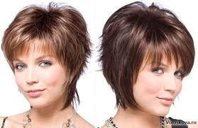 Картинки по запросу стрижки короткие волосы