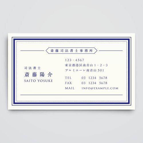 ロゴ・名刺デザイン | ポートフォリオ | クラウドソーシング「ランサーズ」// Hi Friends, look what I just found on #business #card #design! Make sure to follow us @moirestudiosjkt to see more pins like this | Moire Studios is a thriving website and graphic design studio based in Jakarta, Indonesia.