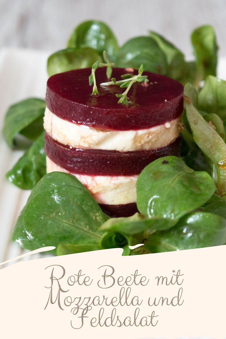 Rote Beete mit Mozzarella an Feldsalat
