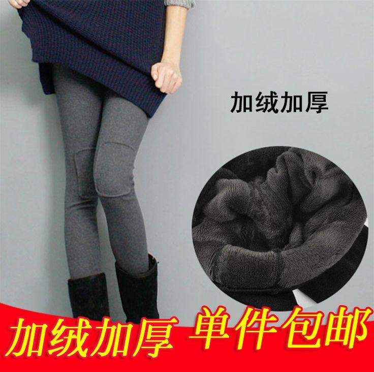 стильные, утепленные легинсы http://www.pokoopka.com/item/22396623708