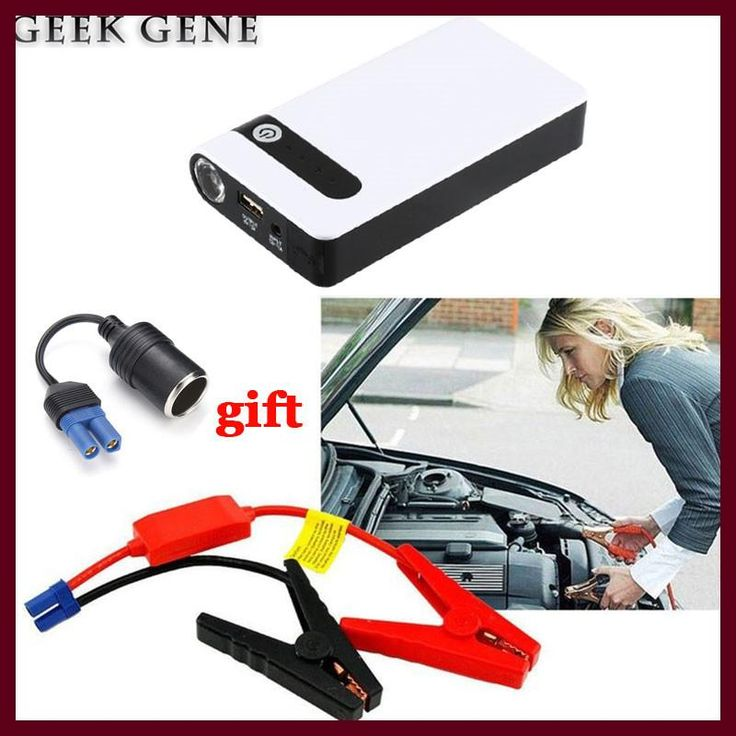 Mini Car Jump Starter 12V Car Charger for Car Battery 12000mAh Emergency Starting Device Power Bank Booster Buster Diesel Petrol