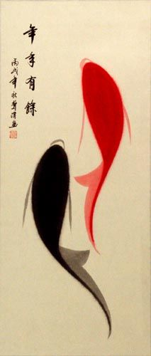 This cool fish tattoo is very simple but has an interesting design all the same. The Japanese fish tattoo design depicts two fish swimming in the same direction – one black and one bright red – and their bodies sort of curve around one another. Because of the contrast between the ...