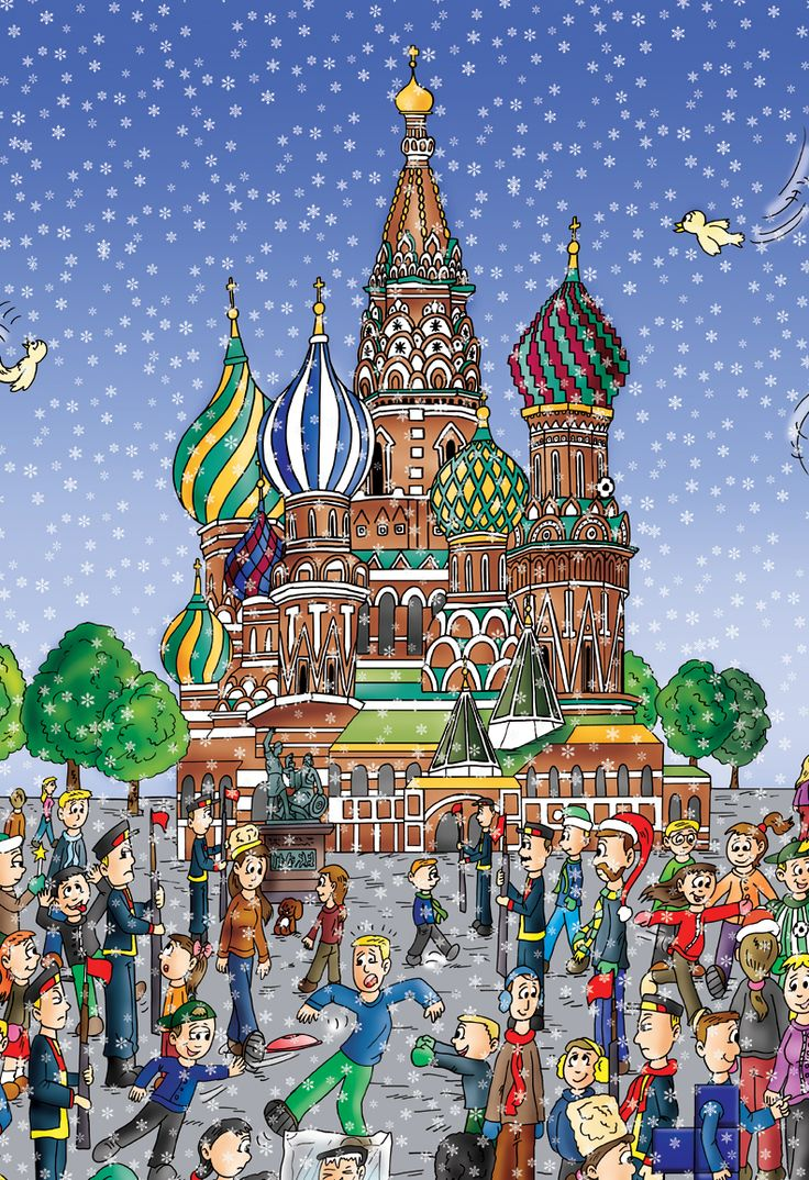 """Moscow, Russia (in """"Find the Cutes - Around the World""""). Interested in the series? Go to Amazon.com and look for """"Find the Cutes."""" Or go to our website www.findthecutes.com."""