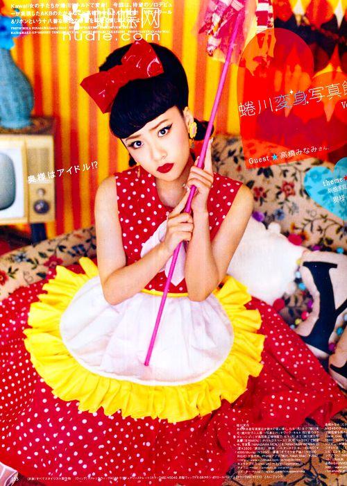 Minami Takahashi in Zipper May 2013photo: Mika Ninagawa